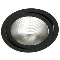 LED Downlight 12W MIHI schwenkbar